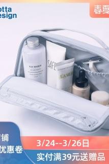 邮多多淘宝集运转运BOTTA DESIGN男士出差洗漱化用品收纳包大容量旅行化妆袋北欧系列