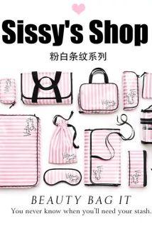 邮多多淘宝集运转运化妆包韩式简约维多利亚维密小屋粉色条纹手提洗漱包收纳包大号