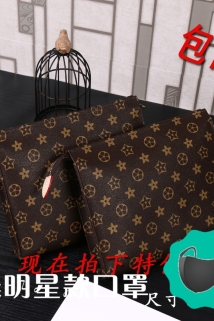 邮多多淘宝集运转运新款欧美时尚大容量女包小方包化妆包手拿包手机包男女洗濑包包邮