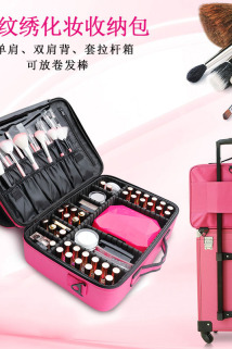 邮多多淘宝集运转运专业手提收纳化妆包大容量多功能简约便携跟妆美容美甲纹绣工具箱