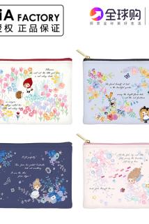 邮多多淘宝集运转运日本进口 Petit fleur2020童话纸巾包化妆零钱手拿刺绣可爱少女心