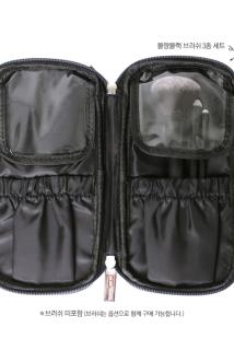 邮多多淘宝集运转运BLANC BLACK韩国简约便携随身化妆刷收纳包袋ins软妹网红化妆袋女