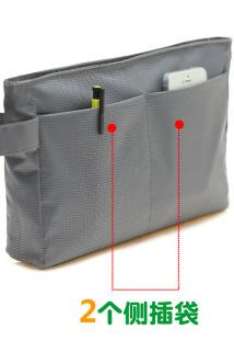 邮多多淘宝集运转运手拿收纳包便携包中包内胆包收纳整理包内衬化妆洗漱袋窄款包中包