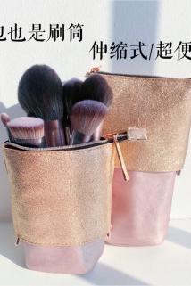 邮多多淘宝集运转运RHEA 伸缩式化妆刷包 可抽拉便携式PU皮玫瑰金闪闪