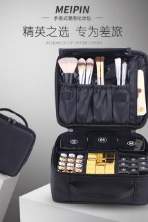 邮多多淘宝集运转运ins化妆包小号专业便携韩国简约可爱旅行大容量网红多功能收纳包