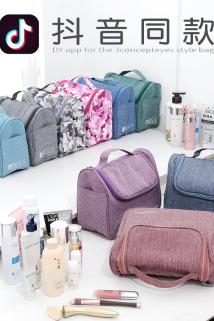 邮多多淘宝集运转运化妆包大容量多功能韩国旅行防水大号简约便携化妆品收纳包洗漱包