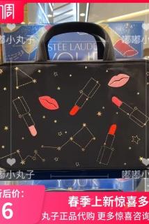 邮多多淘宝集运转运化妆包 红色化收纳包 贝壳手拿包 专柜赠品包