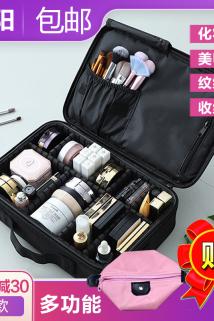 邮多多淘宝集运转运大号多层收纳化妆包 专业活动隔断大容量 美容工具整理便携收纳包