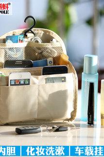 邮多多淘宝集运转运防水牛津布背包内胆收纳包化妆包洗漱包车载挂袋大容量包中包旅行