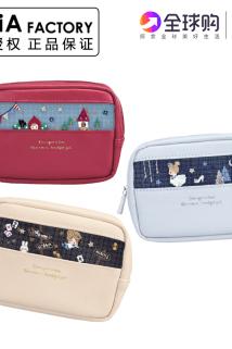 邮多多淘宝集运转运日本进口 Petit fleur2019童话化妆包纸巾包零钱包刺绣可爱少女心
