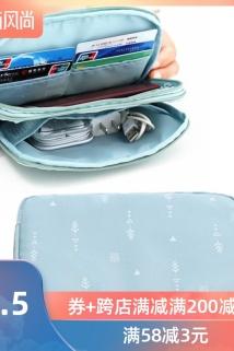 邮多多淘宝集运转运便携数码产品证件护照收纳包数据线出差洗漱化妆用杂物旅行收纳袋
