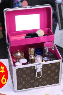 邮多多淘宝集运转运铝合金化妆箱专业带锁大号洗漱品收纳盒简约大容量多层化妆包手提