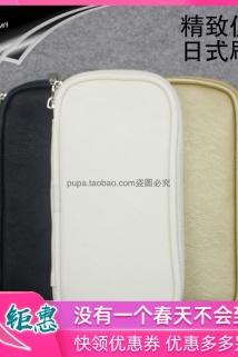 邮多多淘宝集运转运韩日新款三色PU化妆刷包化妆刷收纳包空包化妆包三色可选