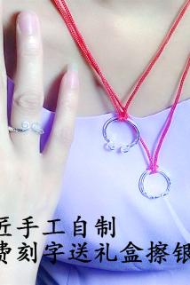 邮多多淘宝集运转运紧箍咒情侣戒指项链一对刻字925纯银情侣项链男女士一对银饰项链