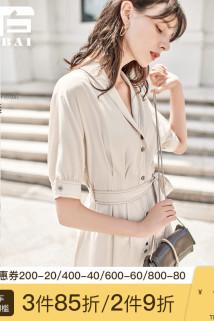 邮多多淘宝集运转运对白V领连衣裙女泡泡袖收腰中长裙2021夏季新款法式桔梗裙智熏裙