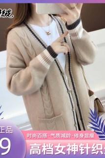 邮多多淘宝集运转运北极绒女神爆款2021气质女士秋装新品毛衣中长款时尚针织开衫外套