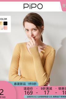 邮多多淘宝集运转运秋季经典款大V领螺纹针织衫纯色修身打底衫女士上衣