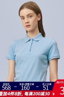 邮多多淘宝集运转运Hazzys哈吉斯2021春夏新款休闲T恤短袖短款上衣女修身polo衫女装