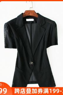 邮多多淘宝集运转运短袖网纱小西装女夏装韩版大码薄款防晒衫小披肩短款西服外套上衣