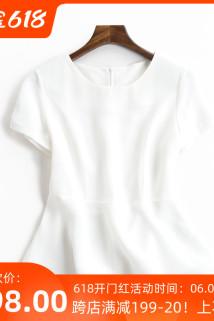 邮多多淘宝集运转运气质名媛三醋酸缎面衬衫女短款荷叶边收腰修身短袖白色上衣夏季